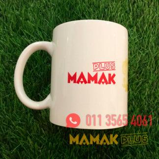 Mamak Plus - Slot Game Malaysia