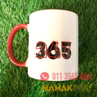 Mamak Plus 365 Mug - Slot Game Malaysia
