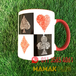 Mamak Plus King Queen Cavalier Page Mug