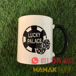 Lucky Palace Mug - Slot Game Malaysia